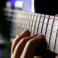 A new guitar player